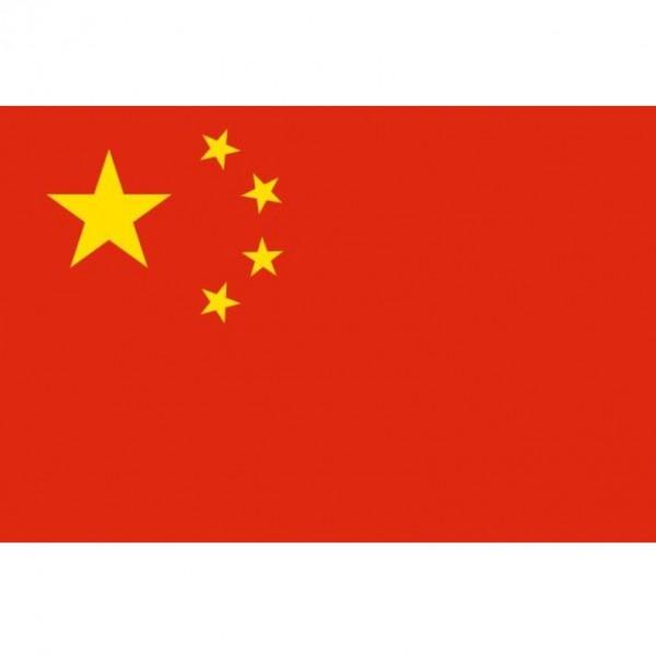 NL_2017-07_China_793x793